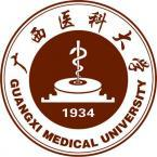 广西医科大学怎么样