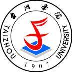 台州学院怎么样
