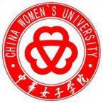 中華女子學院怎么樣