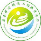 广东环境保护工程职业学院怎么样