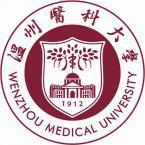 溫州醫科大學怎么樣