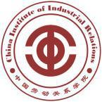 中国劳动关系学院怎么样