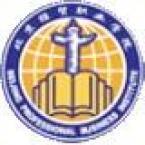 北京经贸职业学院怎么样