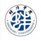 蚌埠學院怎么樣