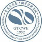 广东水利电力职业技术学院怎么样