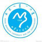 内蒙古民族大学怎么样