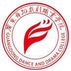 广东舞蹈戏剧职业学院怎么样