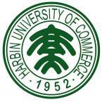 哈尔滨商业大学怎么样