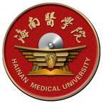 海南醫學院怎么樣