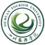 四川旅游學院怎么樣