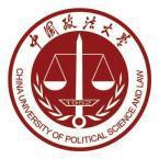 中國政法大學怎么樣