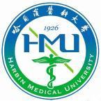 哈尔滨医科大学怎么样