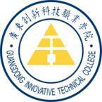 广东创新科技职业学院怎么样