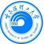哈尔滨理工大学怎么样