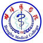 蚌埠医学院怎么样