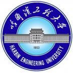 哈尔滨工程大学怎么样