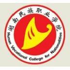 湖南民族职业学院怎么样