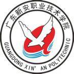 广东新安职业技术学院怎么样