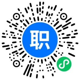 深圳搬运工 送货员招聘(岗位职责、工作内容、