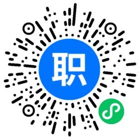 榆林高中物理教师v高中(岗位职责、工作内容、高中排名浙江衢州图片