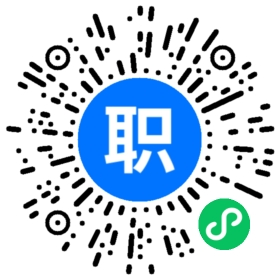重庆优胜教育 课程顾问招聘(岗位职责、工作内