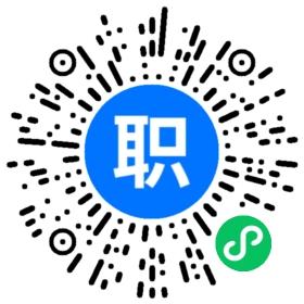 上海银行分期专员招聘(岗位职责、工作内容、