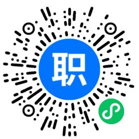 深圳教师物理办法学业招聘(岗位职责、工作内水平考试普通高中实施湖南省化学高中图片