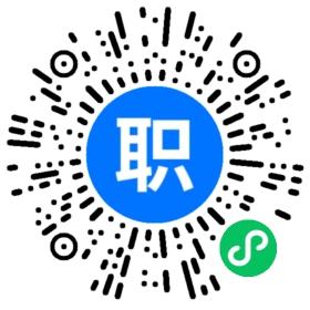 东莞电商渠道运营招聘(岗位职责、工作内容、